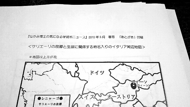 f:id:nakami_midsuki:20190218224900j:image