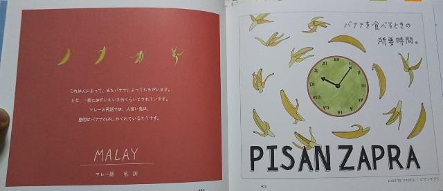 f:id:nakami_midsuki:20190409030449j:image