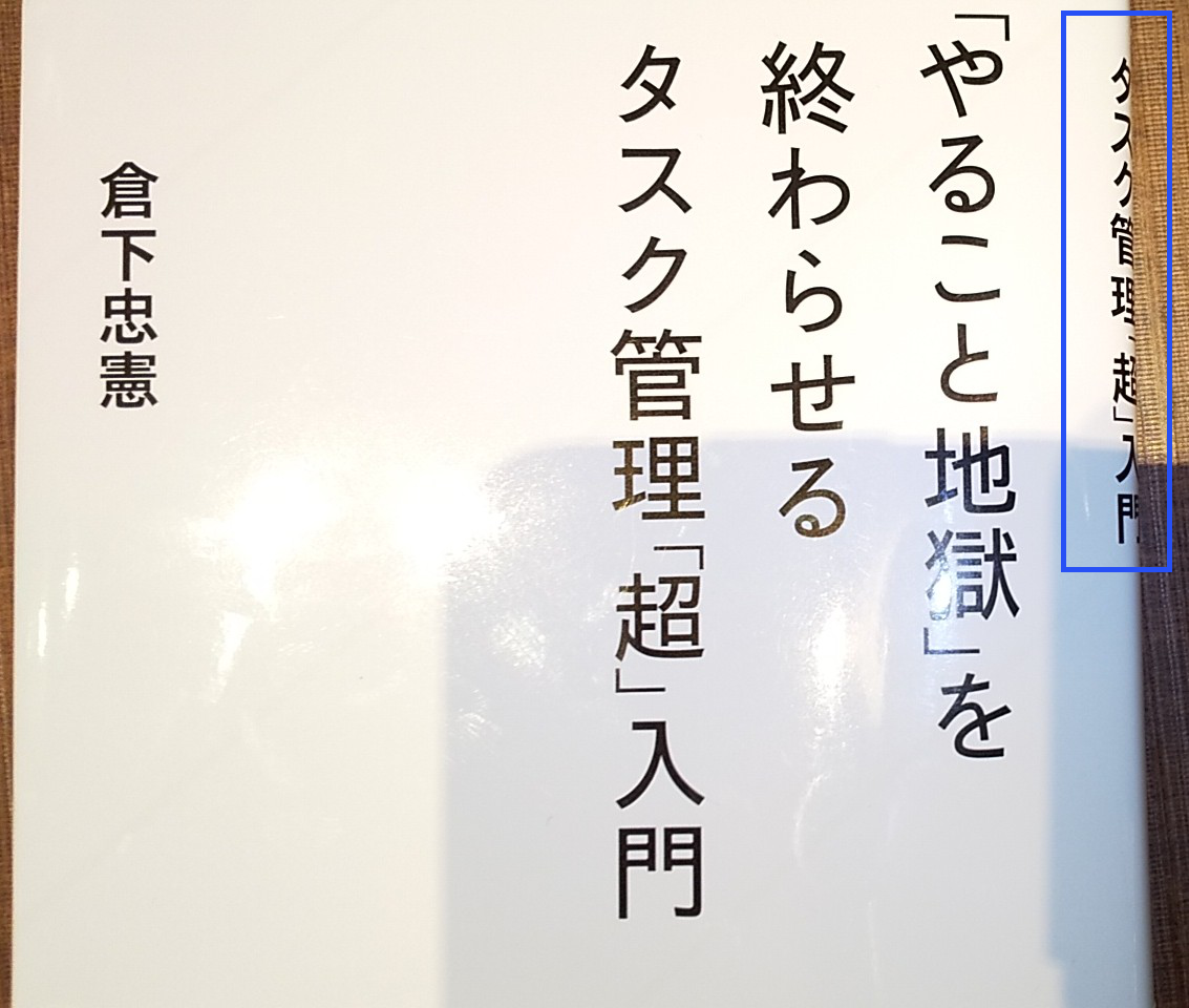 f:id:nakami_midsuki:20190503234317p:plain