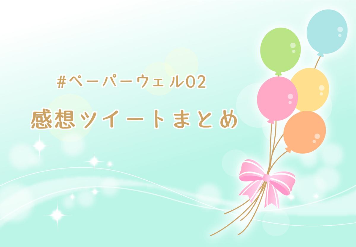 f:id:nakami_midsuki:20190606020709p:plain