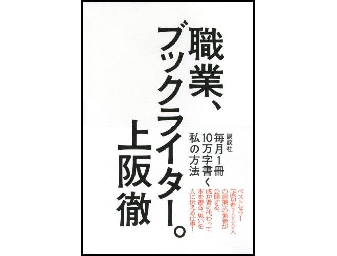 f:id:nakami_midsuki:20190819182507j:plain