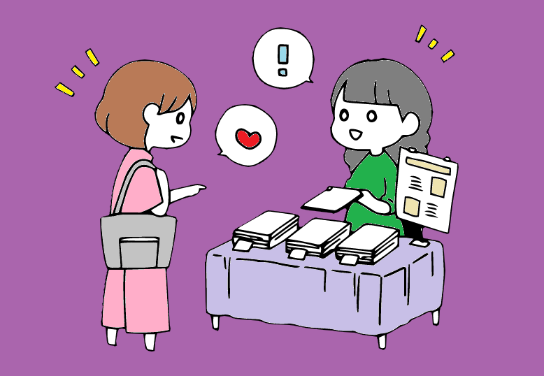 f:id:nakami_midsuki:20190914221818p:plain