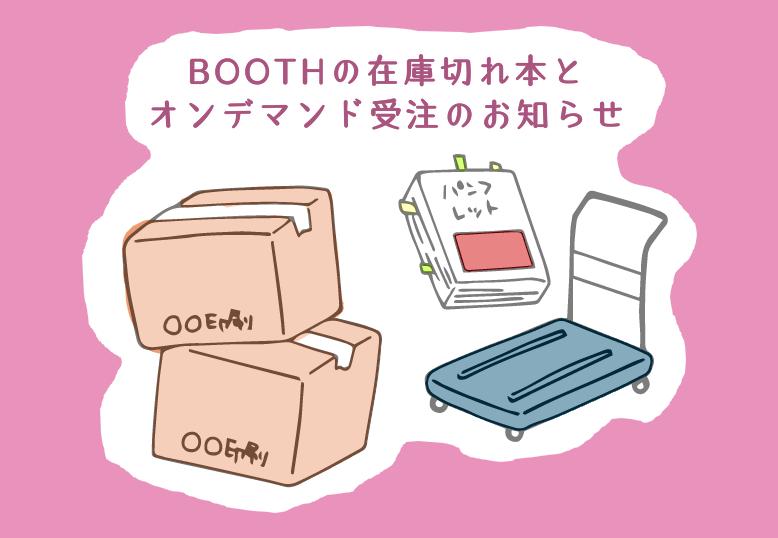 f:id:nakami_midsuki:20190915230533p:plain