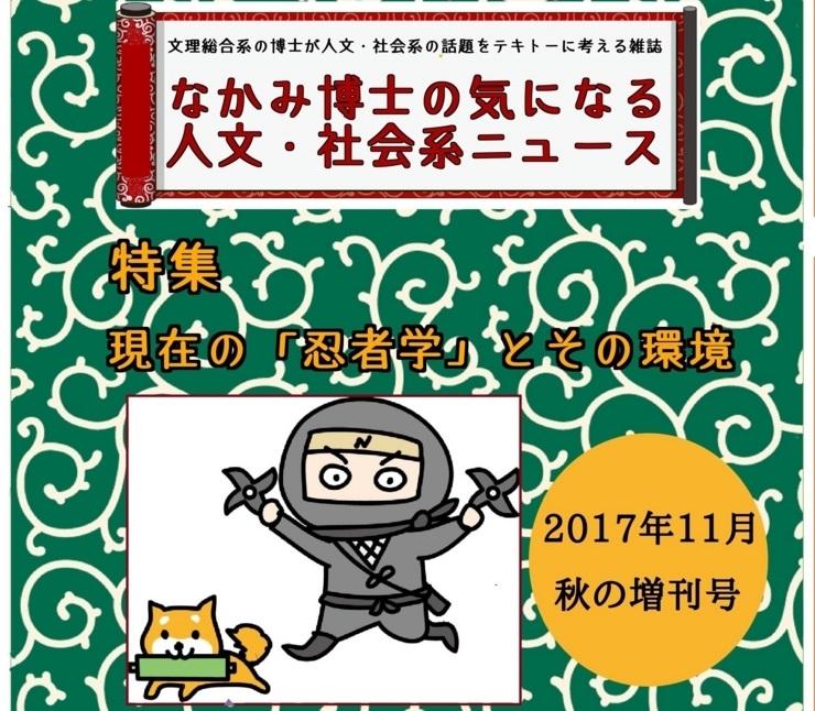 f:id:nakami_midsuki:20191025153911j:plain