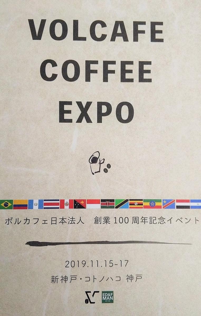 f:id:nakami_midsuki:20200112203200j:plain