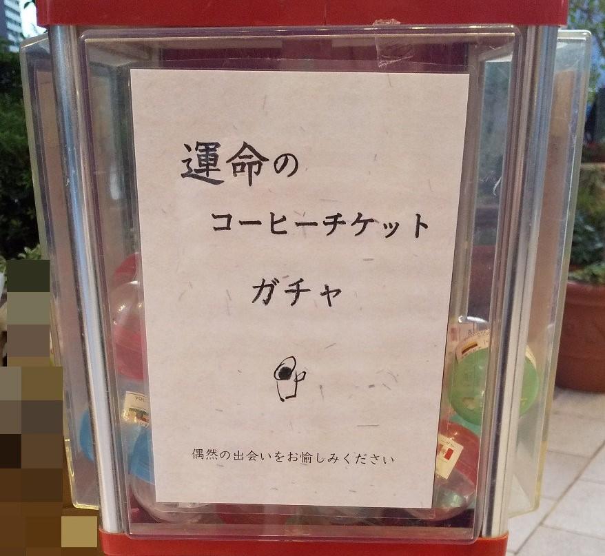 f:id:nakami_midsuki:20200112203722j:plain