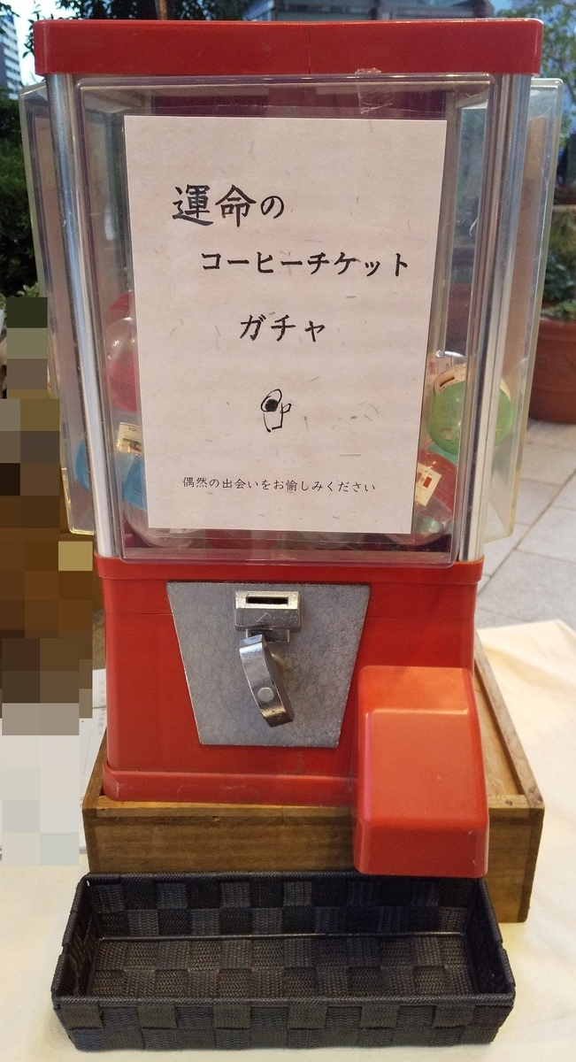 f:id:nakami_midsuki:20200112203919j:plain