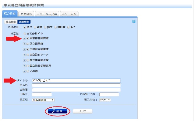f:id:nakami_midsuki:20200128233837j:image