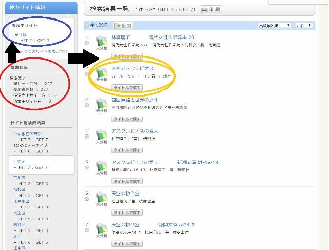 f:id:nakami_midsuki:20200128235623j:image