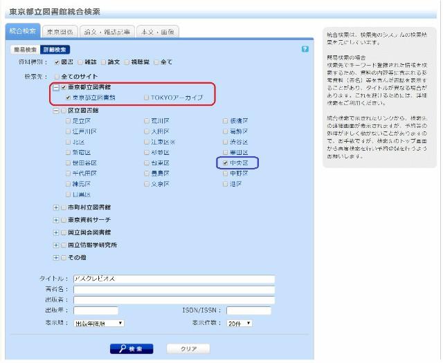 f:id:nakami_midsuki:20200129002837j:image
