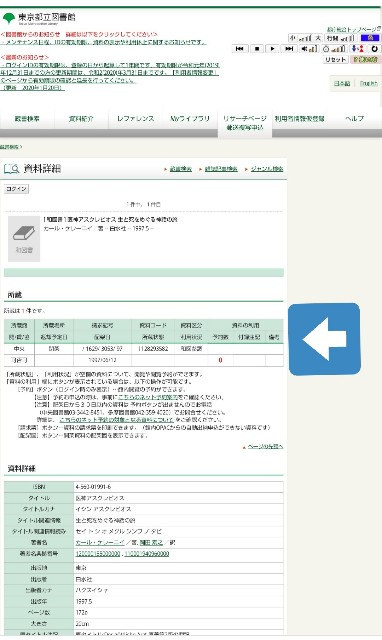 f:id:nakami_midsuki:20200129010127j:image