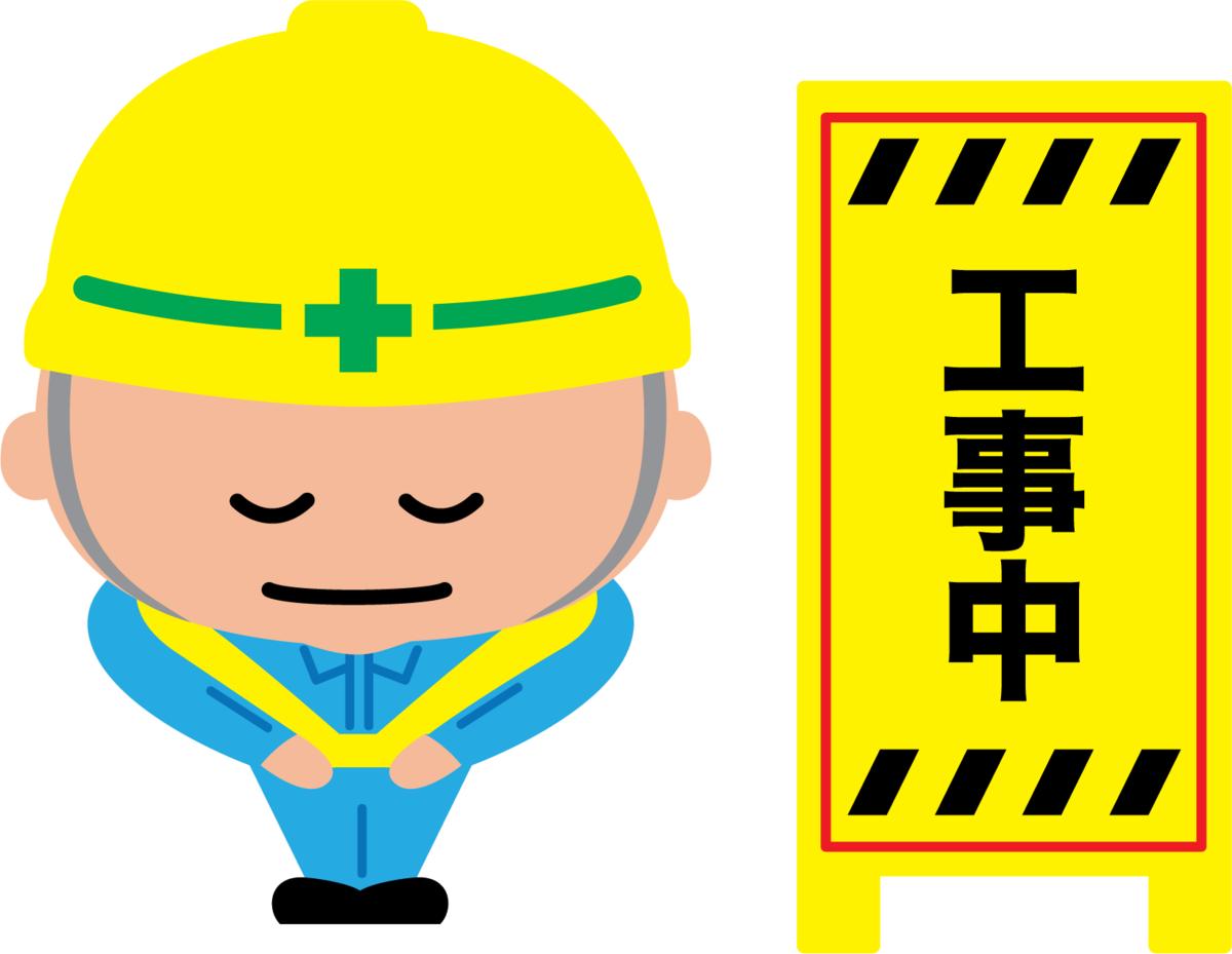 f:id:nakami_midsuki:20200521004806p:plain