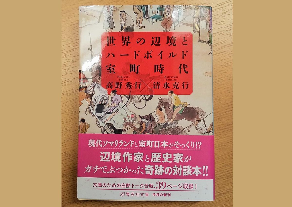 f:id:nakami_midsuki:20200522160726p:plain