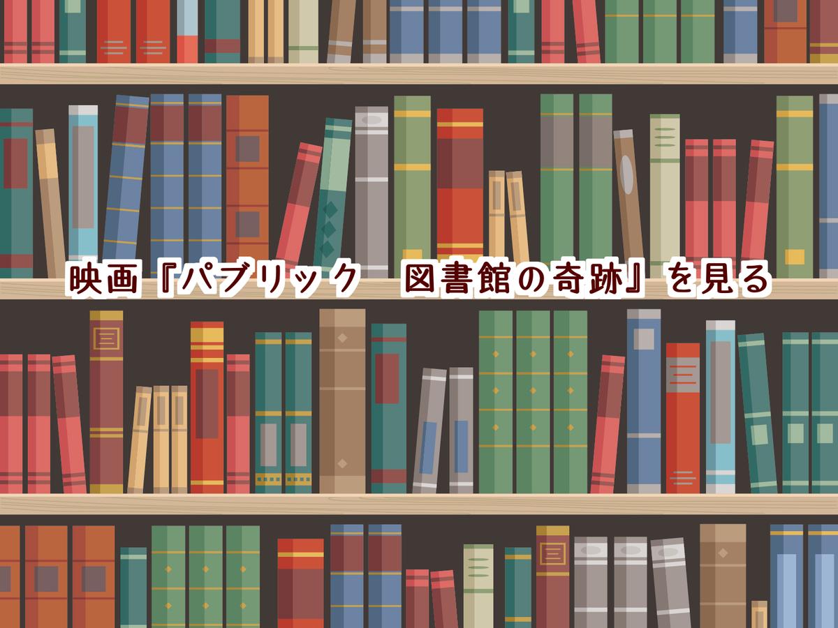 f:id:nakami_midsuki:20200815160216p:plain