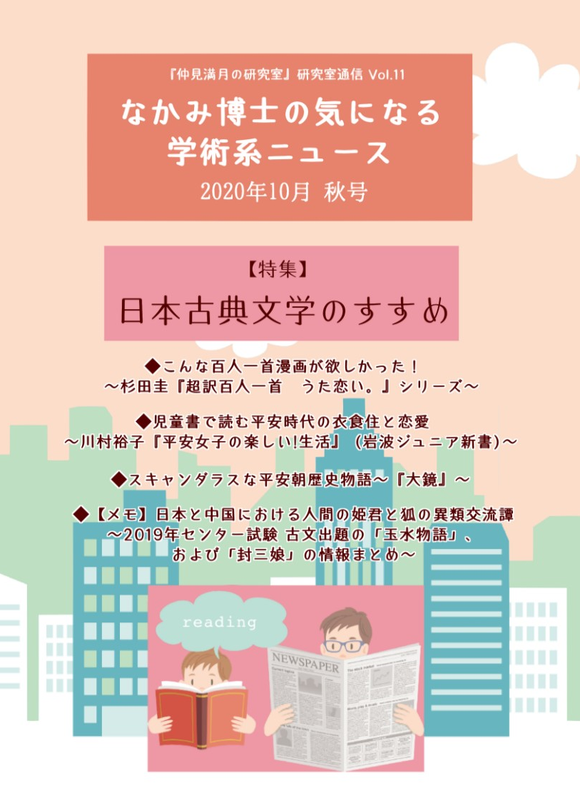 f:id:nakami_midsuki:20200817231902p:plain