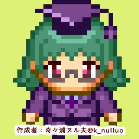 f:id:nakami_midsuki:20200829184213p:plain