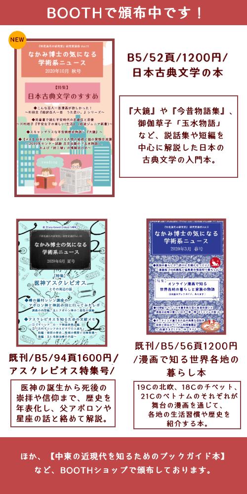 f:id:nakami_midsuki:20200830113934p:plain