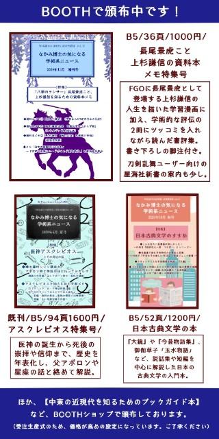 f:id:nakami_midsuki:20201015151934j:image