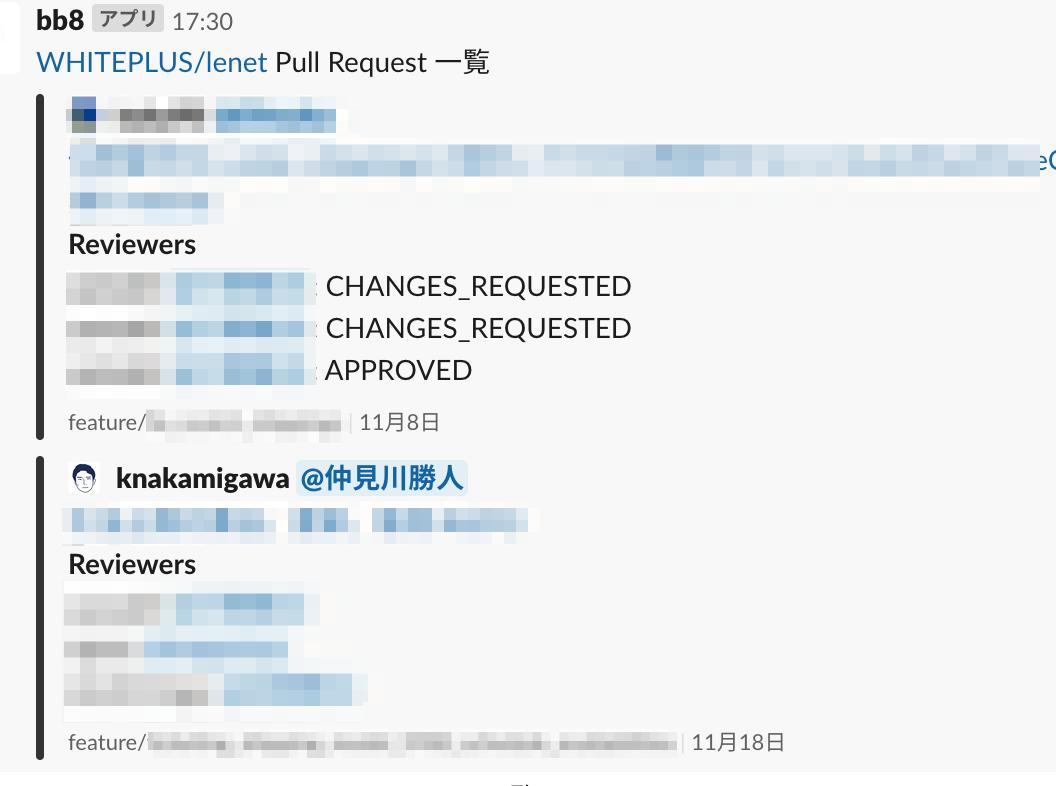 f:id:nakamigawa:20191128105413p:plain