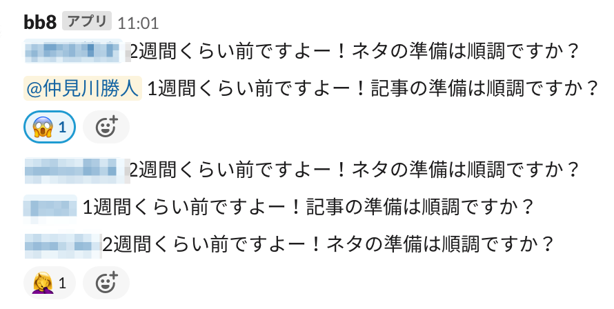 f:id:nakamigawa:20191128105643p:plain