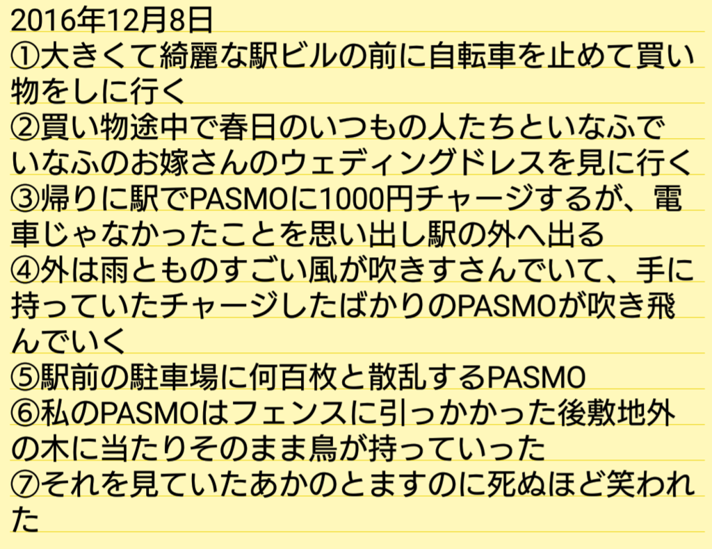 f:id:nakamimura:20161211152928p:plain