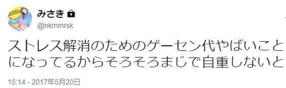 f:id:nakamimura:20171223193057p:plain