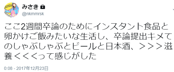 f:id:nakamimura:20171223213600p:plain