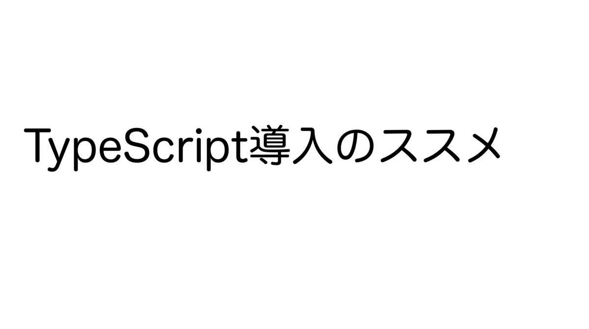 f:id:nakamoto03:20210211225351p:plain