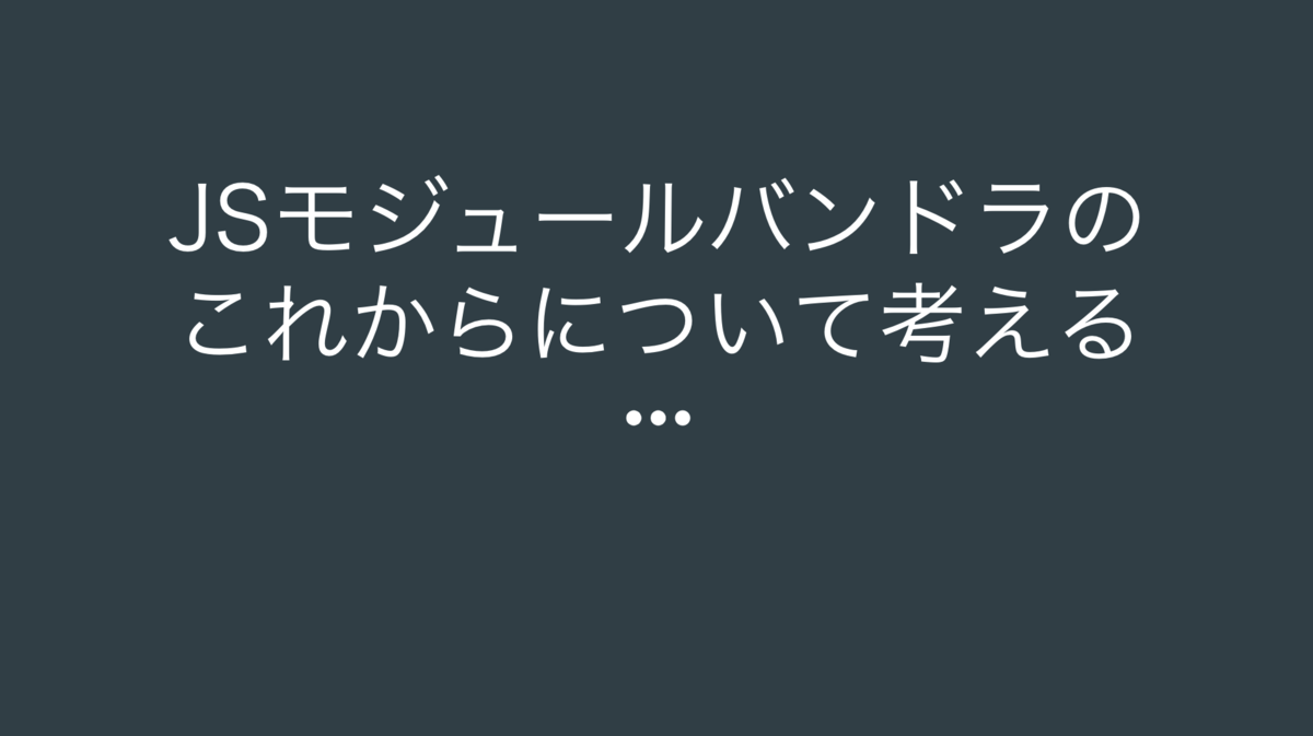 f:id:nakamoto03:20210212085535p:plain
