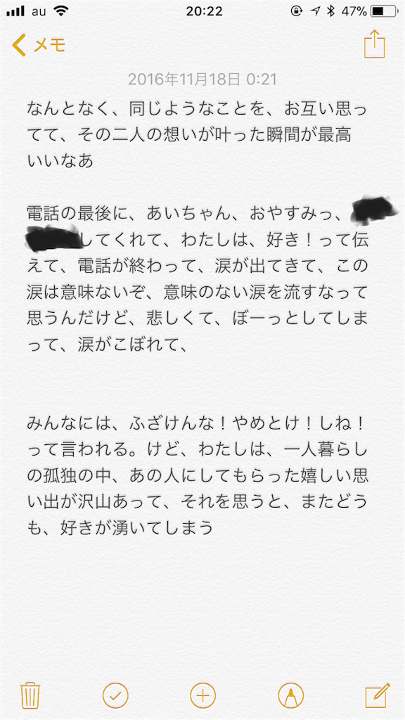 f:id:nakamoto411002716:20180131203203p:image