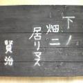 f:id:nakamoto_h:20050804111342j:image