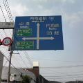f:id:nakamoto_h:20050811084017j:image
