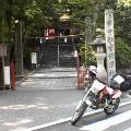f:id:nakamoto_h:20050817100116j:image