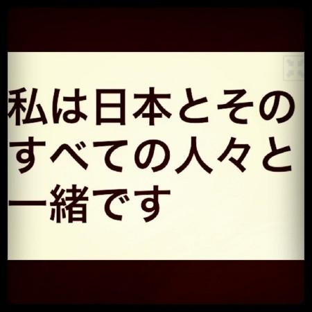 f:id:nakamoto_h:20110312224053j:image