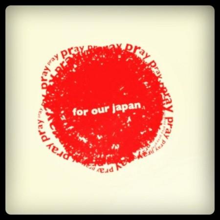 f:id:nakamoto_h:20110312230826j:image