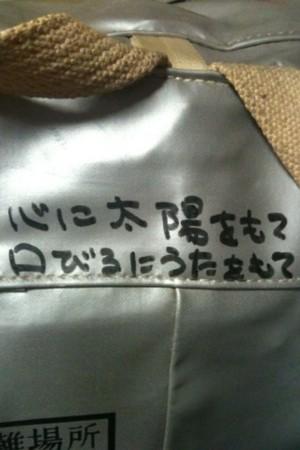 f:id:nakamoto_h:20110315235913j:image