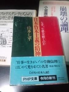 f:id:nakamoto_h:20120626021536j:image