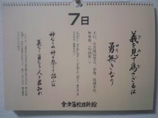 f:id:nakamoto_h:20120707233723j:image