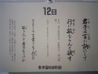 f:id:nakamoto_h:20120912233833j:image