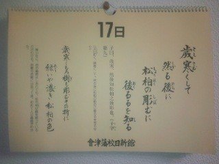 f:id:nakamoto_h:20121117215644j:image