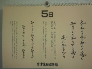 f:id:nakamoto_h:20130106004559j:image