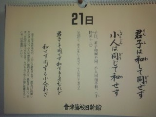 f:id:nakamoto_h:20130321223102j:image