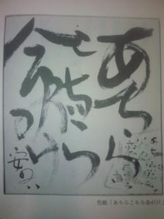 f:id:nakamoto_h:20130501003025j:image