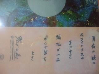 f:id:nakamoto_h:20131026004534j:image