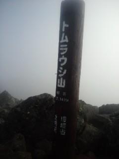 f:id:nakamoto_h:20140907065932j:image