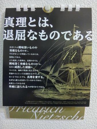 f:id:nakamoto_h:20151114214720j:image