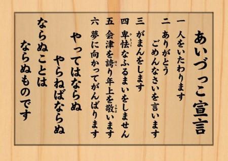 f:id:nakamoto_h:20151205233111j:image