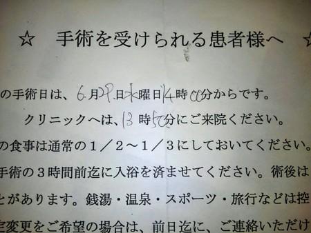 f:id:nakamoto_h:20160629222515j:image