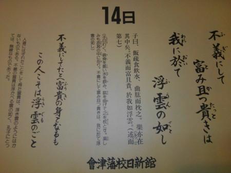f:id:nakamoto_h:20160715002641j:image