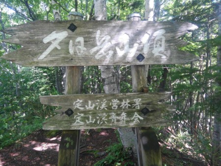 f:id:nakamoto_h:20160720225731j:image